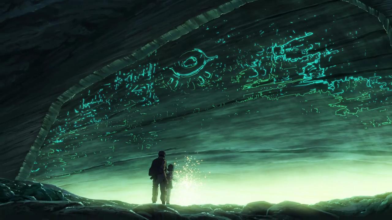 Agartha - To no Cosmos