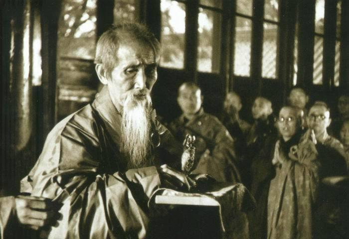 Hsu Yun - To no Cosmos