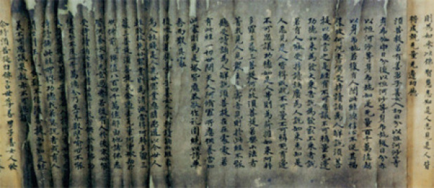 manuscrito OVNI China - To no Cosmos