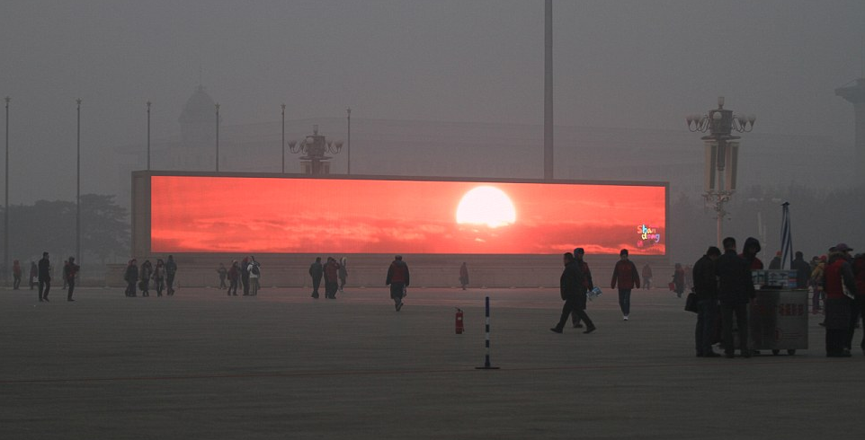 tv sol china - To no Cosmos
