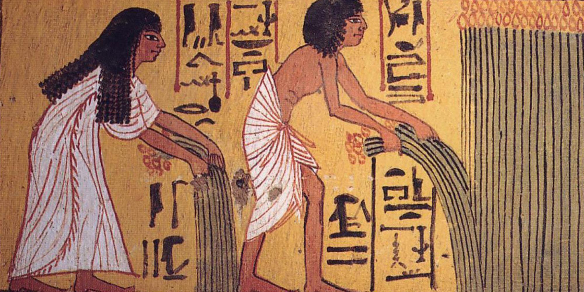 egito hieróglifo - To no Cosmos
