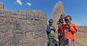 etiopia-tiya-TonoCosmos
