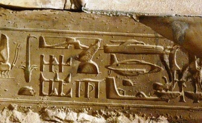 hieoglifo-TonoCosmos