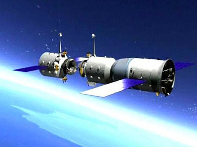 Chinese-Space-Station-Tiangong-1