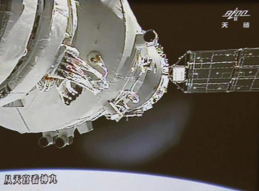 estação-espacial-china