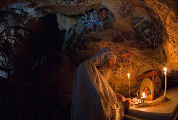 Judas caverna - to no cosmos