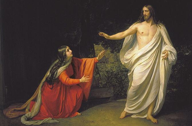 Maria Madelena e Jesus - To no Cosmos