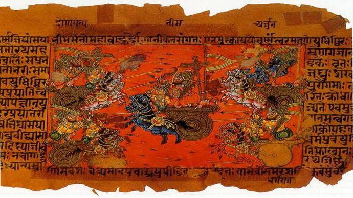 Mahabarata - To no Cosmos