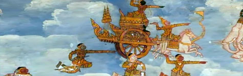 Vimanas - To no Cosmos