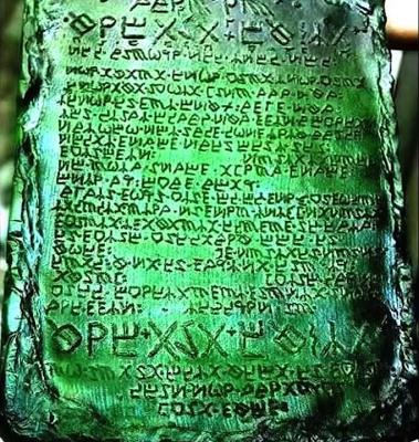Tábuas esmeralda - To no Cosmos