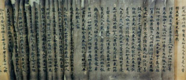 manuscrito OVNI China - To no Cosmos