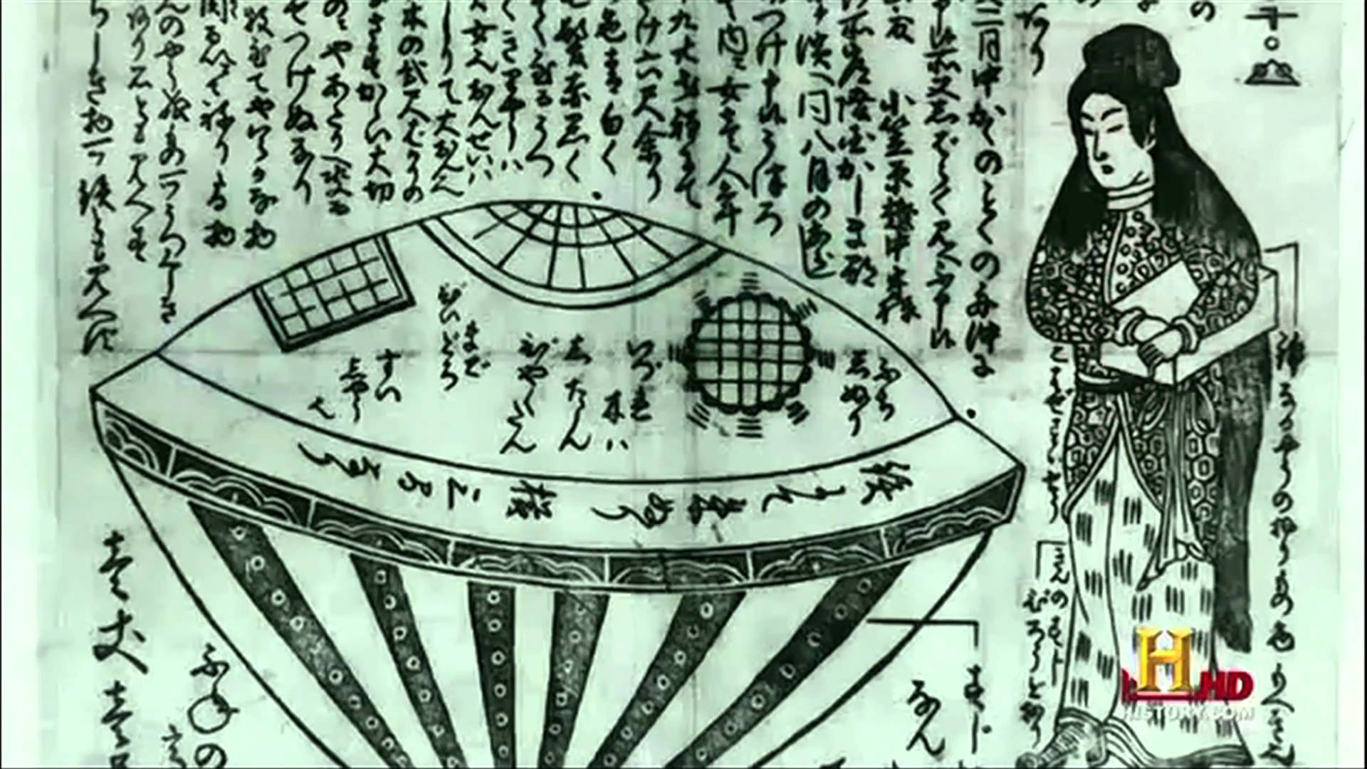 tsuro history - To no Cosmos