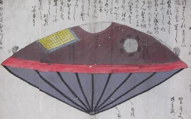 utsurobune - To no Cosmos